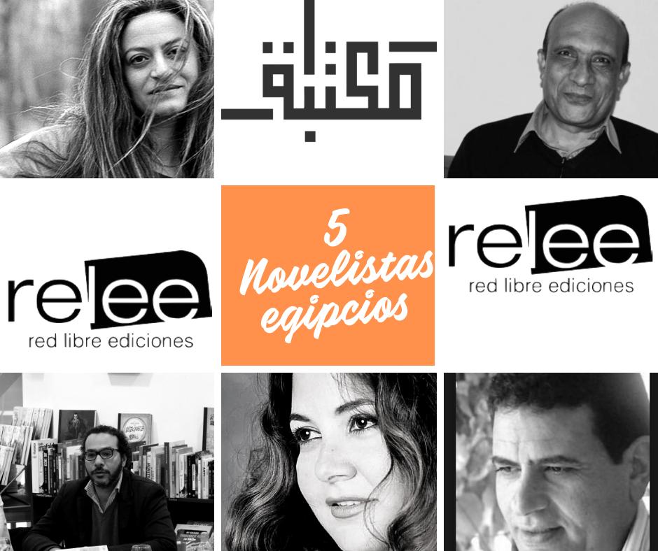 5 escritores egipcios de la narrativa contemporánea: Nora Amin, Adel Esmat, Ahmad Abdulatiff, Miral El Tahawy, Ezzat el Kamawi